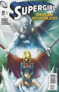 Supergirl (2005 4th Series) 16