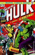El Increible Hulk (Spanish 2019 Panini Comics - Incredible Hulk) Marvel Facsimil 181