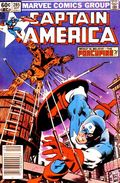 Captain America (1968 1st Series) Mark Jewelers 285MJ