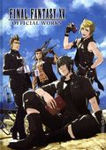 Final Fantasy XV Official Works HC (2021 Dark Horse) 1-1ST