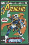 Avengers (1963 1st Series) Marvel Legends Reprint 196