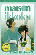 Maison Ikkoku GN (2003-2006 Viz) 2nd Edition 6-1ST