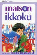 Maison Ikkoku GN (2003-2006 Viz) 2nd Edition 3-1ST