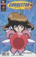 Corrector Yui (2001) 4