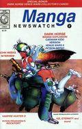 Manga Newswatch (1990) 2