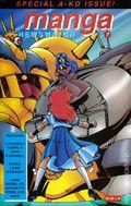 Manga Newswatch (1990) 7