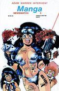 Manga Newswatch (1990) 5