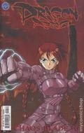 Dragon Arms Chaos Blade (2004) 6