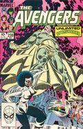 Avengers (1963 1st Series) Mark Jewelers 238MJ
