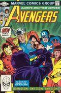 Avengers (1963 1st Series) Mark Jewelers 218MJ