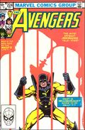 Avengers (1963 1st Series) Mark Jewelers 224MJ