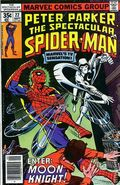 Spectacular Spider-Man (1976 1st Series) Mark Jewelers 22MJ