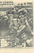 Worldwide Classics Newsletter (1975) 1