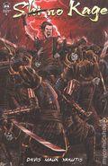 Shi No Kage (2021 Blackbox Comics) 3A