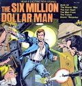 Six Million Dollar Man LP Record Album (1976) 1A