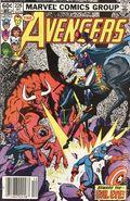 Avengers (1963 1st Series) Mark Jewelers 226MJ