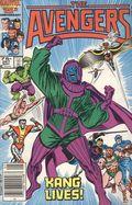 Avengers (1963 1st Series) Mark Jewelers 267MJ