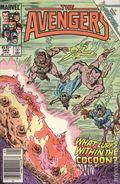 Avengers (1963 1st Series) Mark Jewelers 263MJ