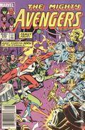 Avengers (1963 1st Series) Mark Jewelers 246MJ