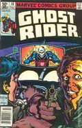 Ghost Rider (1973 1st Series) Mark Jewelers 58MJ