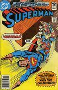 Superman (1939 1st Series) Mark Jewelers 345MJ