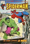 Spiderman El Hombre Arana (Spanish 1975-1980 Mundi Comics/Ediciones Vertice - 3rd Series) Amazing Spider-Man Vol. 3 #59 (119-120)