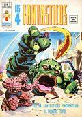 Los 4 Fantasticos (Spanish 1977-1980 Mundi Comics/Ediciones Vertice - 3rd Series) Fantastic Four Vol. 3 #1
