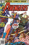 Avengers (1963 1st Series) Mark Jewelers 195MJ