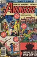 Avengers (1963 1st Series) Mark Jewelers 197MJ