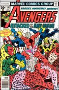 Avengers (1963 1st Series) Mark Jewelers 161MJ