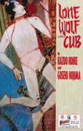 Lone Wolf and Cub (1987 First) 16