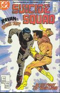 Suicide Squad (1987 1st Series) 18