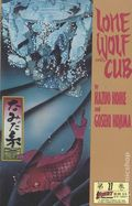 Lone Wolf and Cub (1987 First) 27