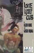 Lone Wolf and Cub (1987 First) 23
