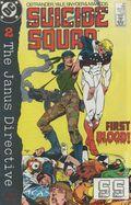 Suicide Squad (1987 1st Series) 27