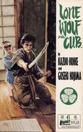 Lone Wolf and Cub (1987 First) 45