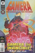Gamera (1996) 4
