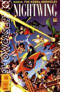 Showcase 93 (1993) 11