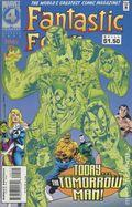 Fantastic Four (1961 1st Series) 405A