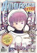 Animerica Extra (1998-2004 Viz) Vol. 3 #7