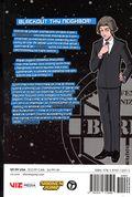 World Trigger GN (2014- Viz Digest) 20-1ST