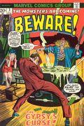 Beware (1973 Marvel) 3