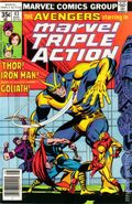 Marvel Triple Action (1972) 43