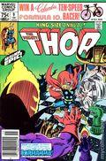 Thor (1962-1996 1st Series) Annual 9