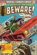 Beware (1973 Marvel) 2