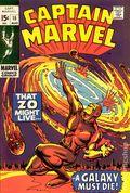 Captain Marvel (1968 1st Series Marvel) 15