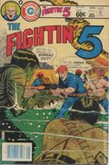 Fightin' Five (1964) 47