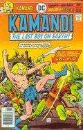 Kamandi (1972) 44