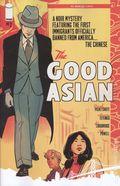 Good Asian (2021 Image) 2B