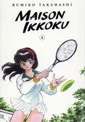 Maison Ikkoku GN (2020- Viz) Collector's Edition 4-1ST